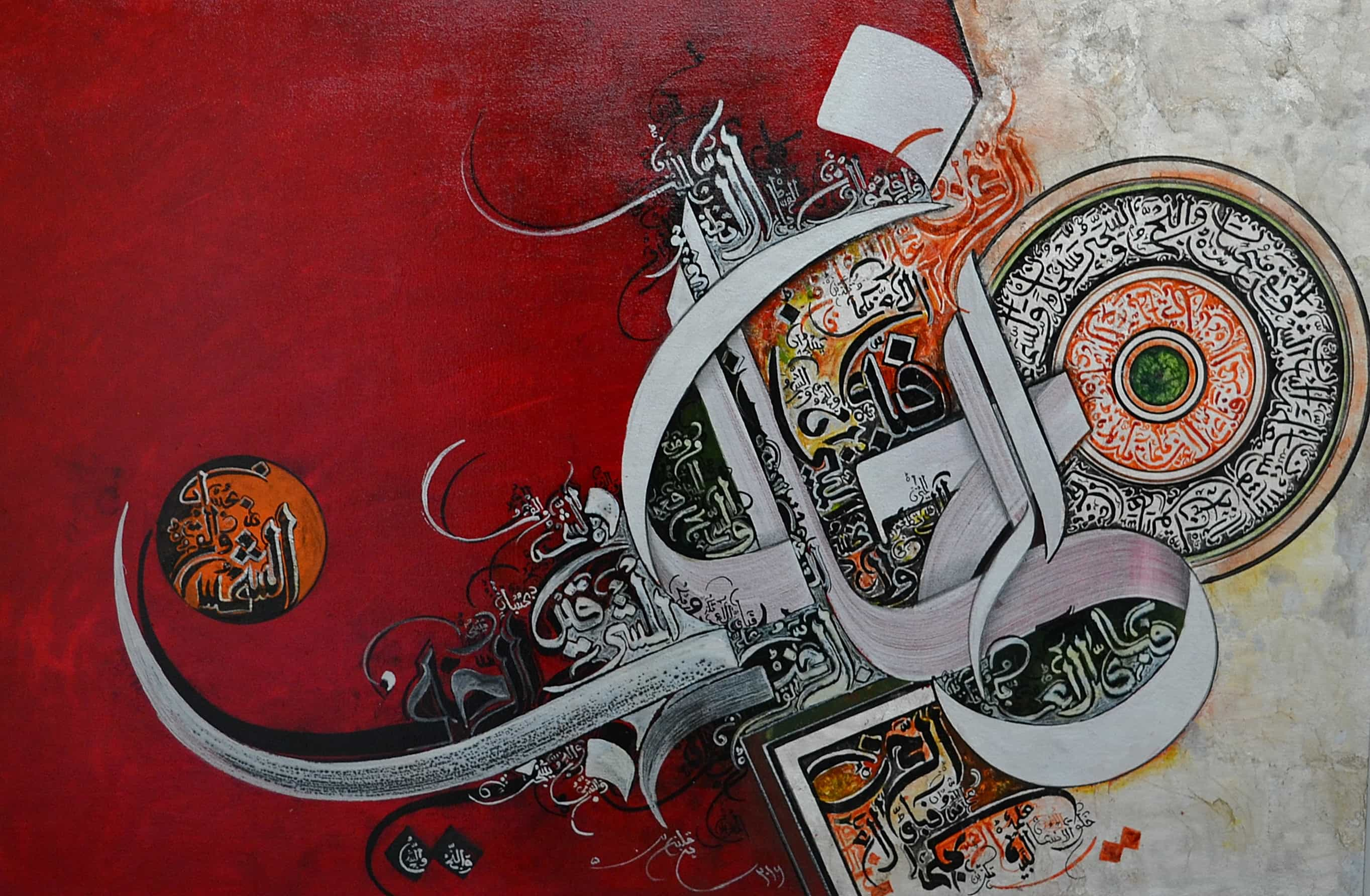 Ar Rehman By Bin Qalandar Paintings By Gallery 6