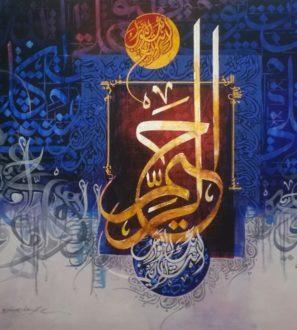 Original Calligraphy Art For Sale