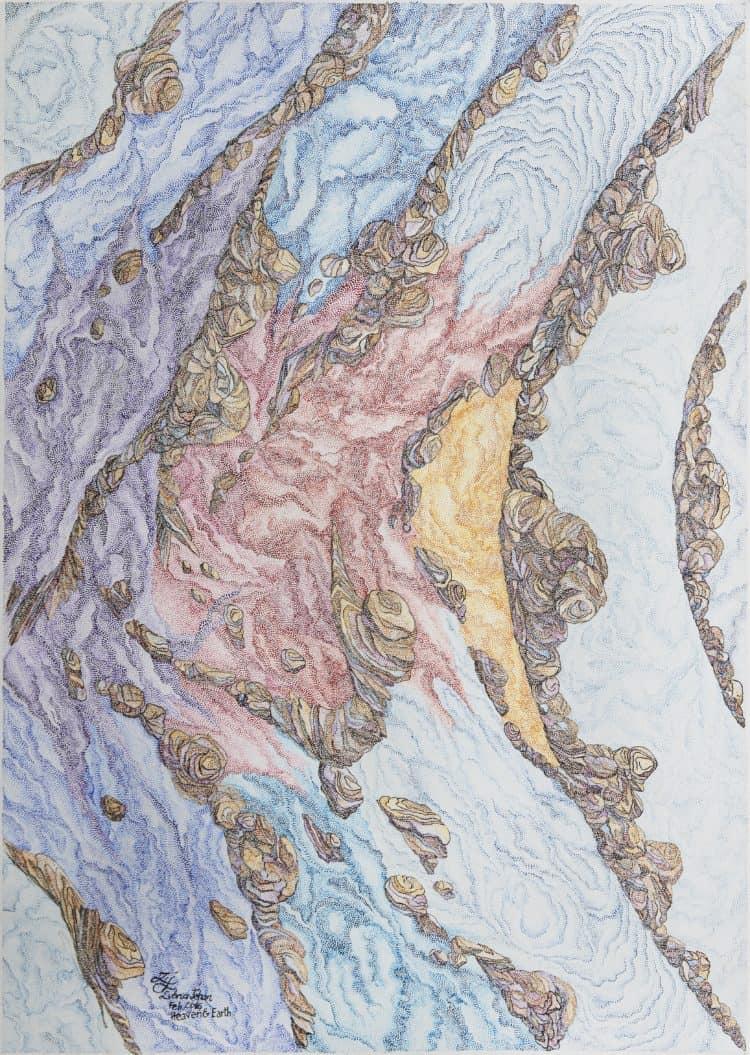 Water Col Heaven & Earth (L) 20×30 PKR 95,000